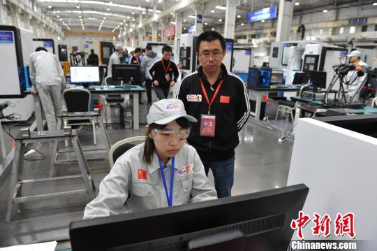 全国数控技能大赛决赛在京举办近700名选手参与竞技