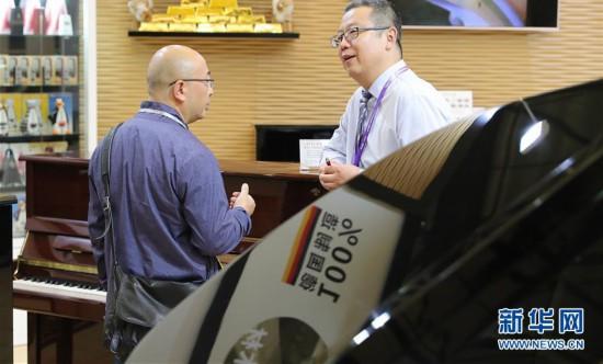 (聚焦进口博览会)(3)国际乐器展览会在沪开幕