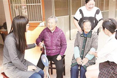 南通海门列入全国居家和社区养老服务改革试点