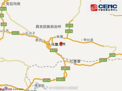 新疆乌鲁木齐市达坂城区发生3.0级地震震源深度30千米