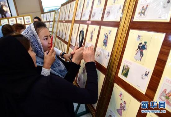 (国际・图文互动)(2)承载美好回忆 友谊再添佳话――记中阿联合邮票展