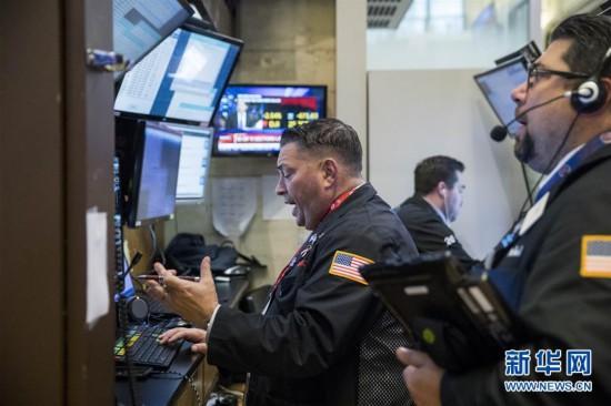 (国际)(4)纽约股市三大股指10日大幅下跌