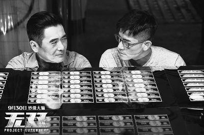 北京日报:国产影市需要庄文强式的喷发
