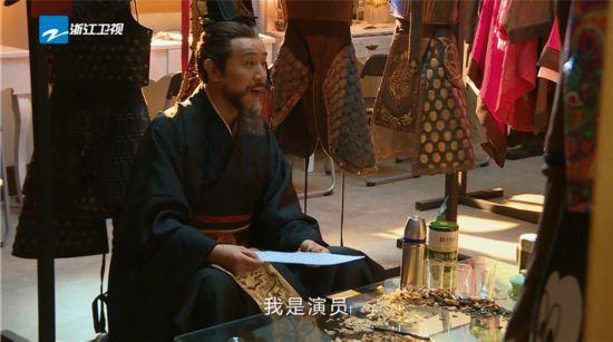 《我就是演员》曝光最新片花 于和伟陈冲薛佳凝重现经典