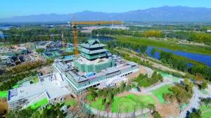 北京世园会门票分四类最高票价500元部分人群享优惠