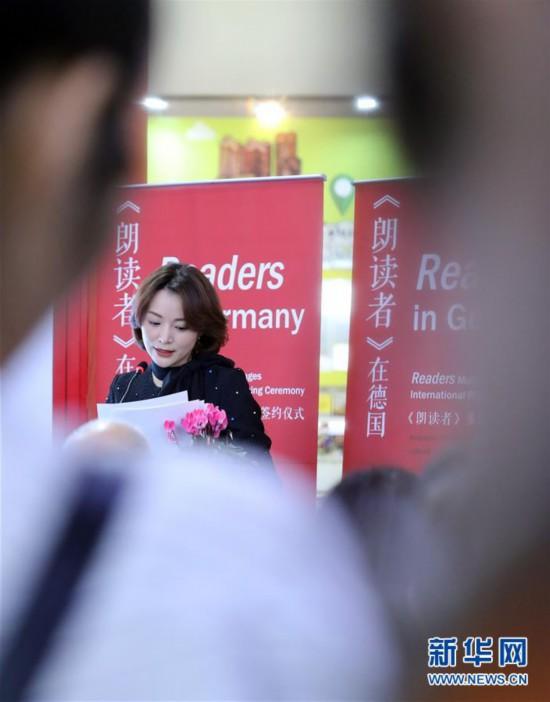 """(国际)(4)法兰克福书展上的""""中国身影"""""""