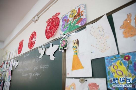 (国际)(9)特变电工杜尚别中塔友谊学校――杜尚别101学校