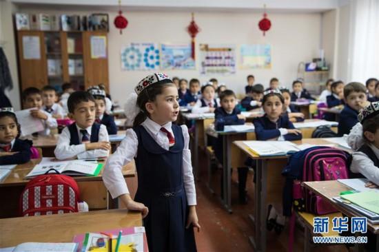 (国际)(6)特变电工杜尚别中塔友谊学校――杜尚别101学校