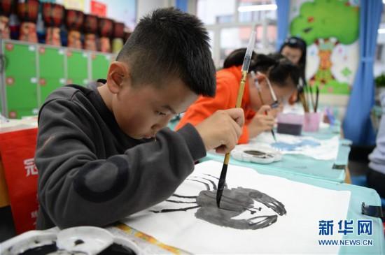 (教育)(3)传统文化走进校内课后服务