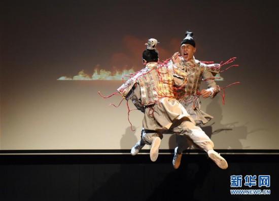 (XHDW)(4)孔子学院武术巡演在土耳其大学开演