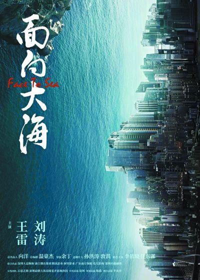 2018年北京电视节目交易会(秋季)开幕 现实主义题材发力