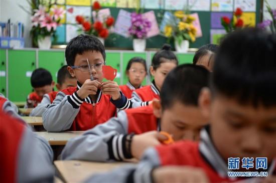 (教育)(4)传统文化走进校内课后服务