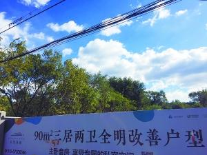 """北京楼市石景山五里坨板块上演""""三国杀"""""""