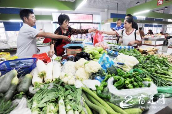 """農貿市場大變樣 """"菜籃子""""滿載宿遷人的幸福事"""