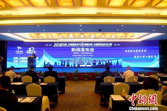 """2018中国―东盟国际汽车拉力赛将开启""""南向通道""""之旅"""