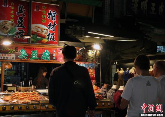 """大陆游客减少 台湾南部业者叹""""一年不如一年"""""""