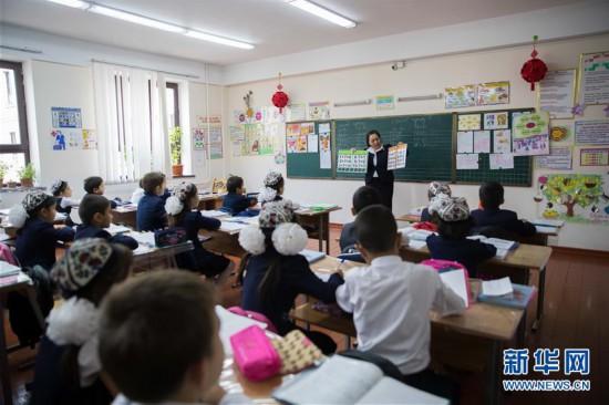(国际)(8)特变电工杜尚别中塔友谊学校――杜尚别101学校