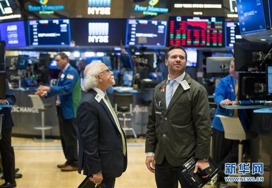 (国际)(7)纽约股市三大股指10日大幅下跌