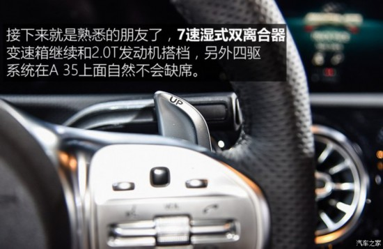 梅赛德斯-AMG 奔驰A级AMG 2019款 AMG A 35 4MATIC