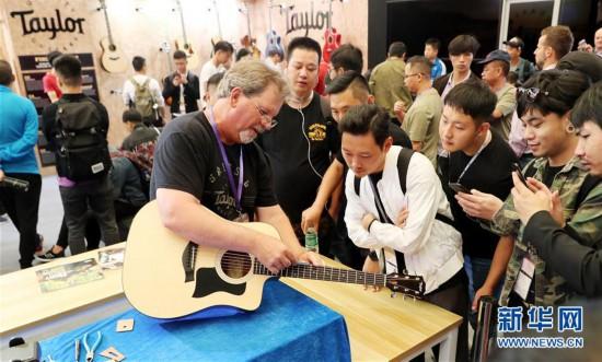 (聚焦进口博览会)(4)国际乐器展览会在沪开幕