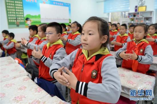 (教育)(2)传统文化走进校内课后服务