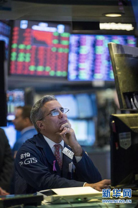 (国际)(1)纽约股市三大股指10日大幅下跌