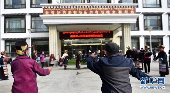 (社会)(3)西藏山南:老年福利院的夕阳情缘