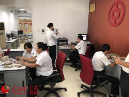 江苏徐州沛县中行为客户兑换五千余元残破币