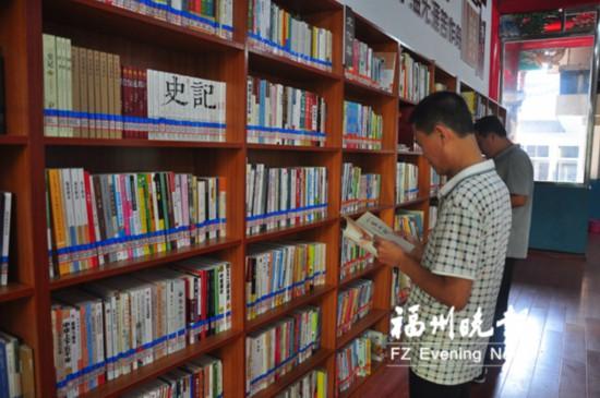 福州闽侯洽浦村祠堂变书屋 与县图书馆实现通借通还