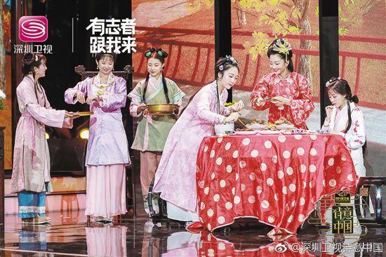 深圳卫视《诗意中国》另辟蹊径 聊文化也能烧脑刺激