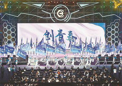 """""""创青春""""中国青年创新创业大赛全国赛苏州开幕"""