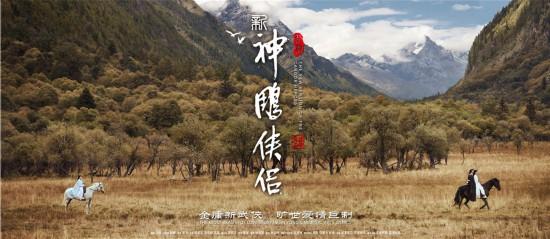 """""""相望江湖""""概念海报.jpg"""