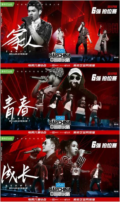 """让说唱回归音乐自己《中国新说唱》撒播""""正面出色""""引领出圈"""