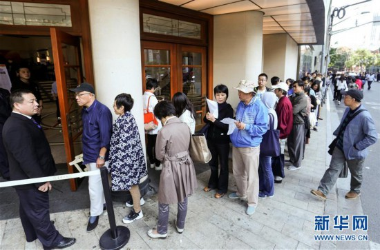 (文化)(2)第20届中国上海国际艺术节优惠票销售启动