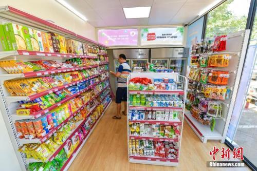 资料图:一位海口市民在无人便利店体验购物。<a target='_blank'  data-cke-saved-href='http://www.chinanews.com/' href='http://www.chinanews.com/'><p  align=