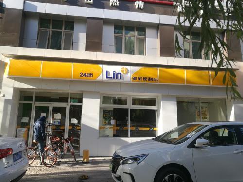 邻家便利店关门 <a target='_blank'  data-cke-saved-href='http://www.chinanews.com/' href='http://www.chinanews.com/' ><p  align=