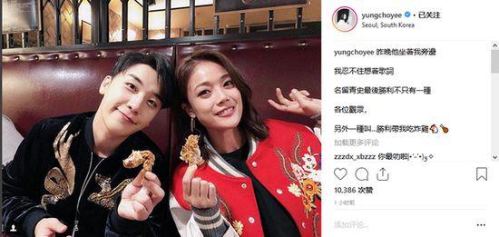 意想不到的同框!容祖儿与BIGBANG胜利同桌吃炸鸡