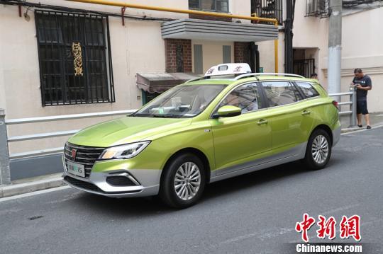 上海纯电动出租车运价公布:起步价16元/3公里