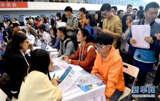 大学生暑假工招聘_陕西:117场校园招聘会助力大学生就业