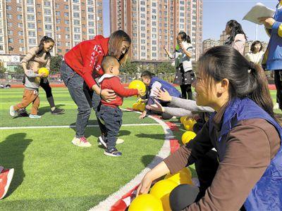 孤独症儿童趣味运动会