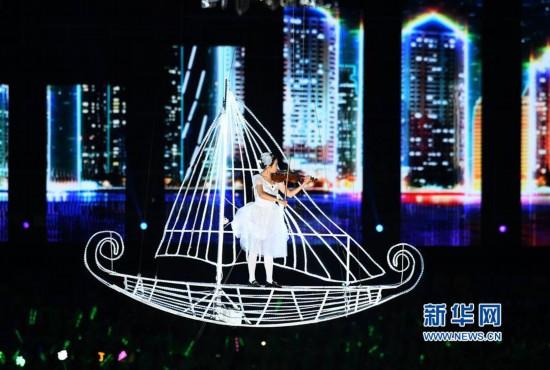 山东省第二十四届运动会在青岛开幕