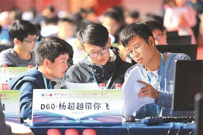 ACM-ICPC国际大学生程序设计竞赛(南京站)举行
