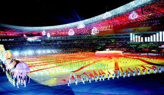 山东省第24届运动会在青岛开幕 刘家义出席并