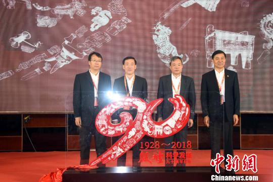 【放风筝日记】殷墟科学发掘90周年见证中国考古学诞生成长