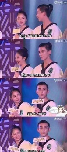 年纪小不代表情商低,吴磊用说话展现高情商超凡魅力