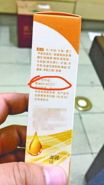 有药店伪造结算单刷医保卡卖化妆品