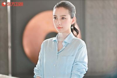 《创业时代》首播引观众热议杨颖表现有赞有弹