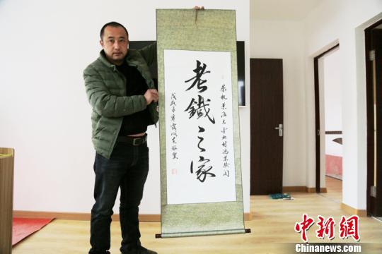 """搞旅游�N木耳���W�t中��北疆林�^人端上""""潮""""�碗"""