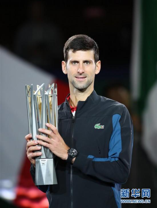(体育)(8)网球――上海大师赛:焦科维奇夺冠