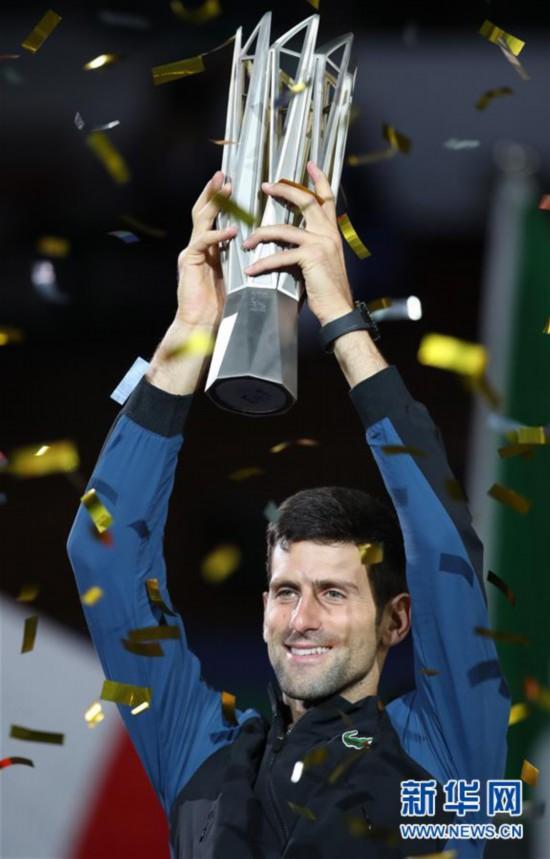 (体育)(6)网球――上海大师赛:焦科维奇夺冠